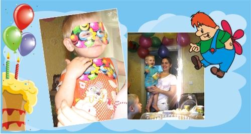 сценарий дня рождения на 2 года