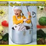 как оформить детские блюда красиво