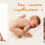 запор у новорожденного и ребенка до года