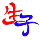 yaponsk