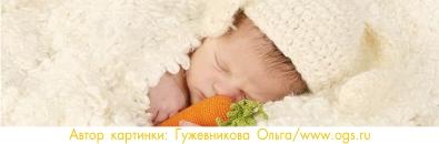 уход за новорожденным