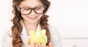 как накопить деньги ребенку