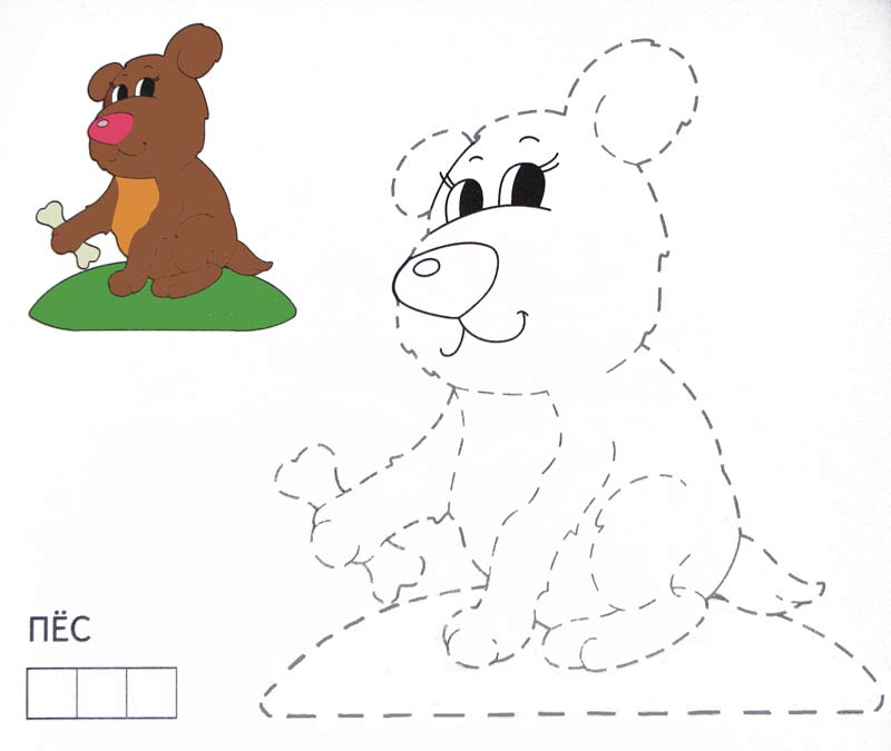 Настроение раскраска для детей