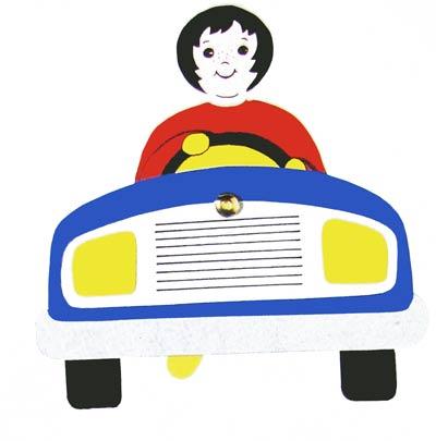 кабриолет