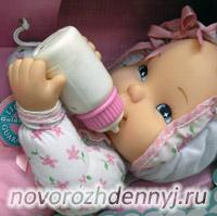 игрушка - кукла