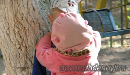ступени сексуального развития у детей
