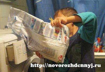 стирка домашняя с ребенком
