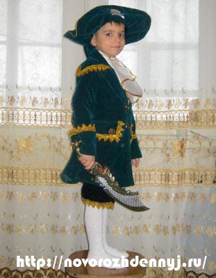 своими руками костюм благородного пирата