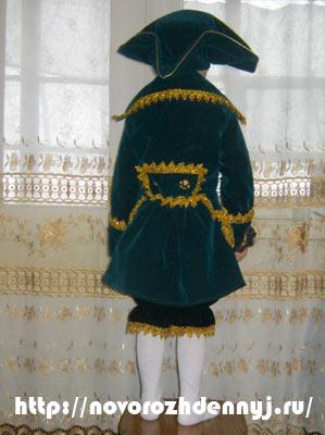 костюм пирата карнанвальный
