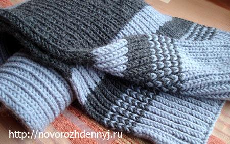 Вязаный двухцветный шарф спицами схемы