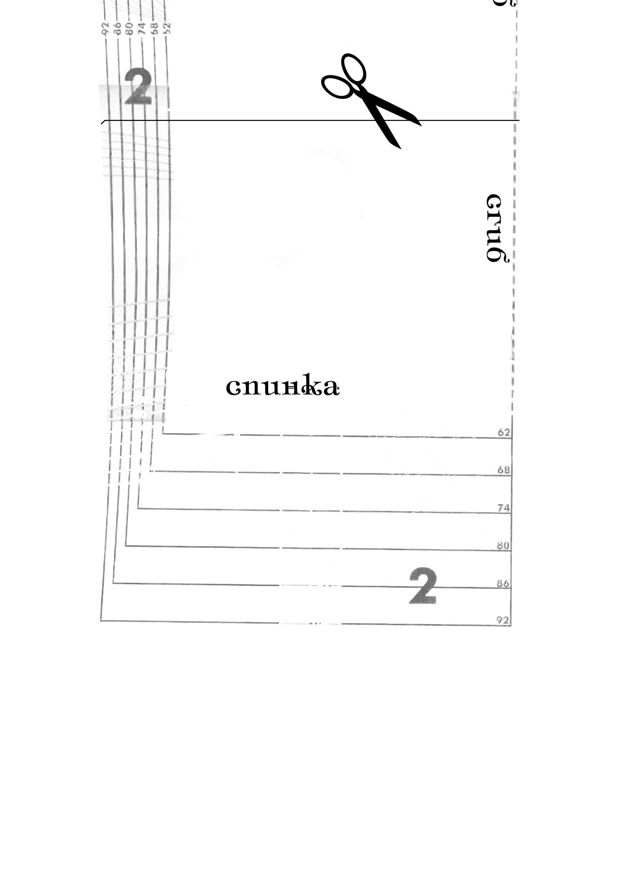 вязание крючком от кутюр