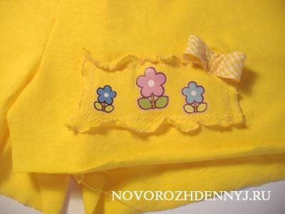 украшение на детских шортах