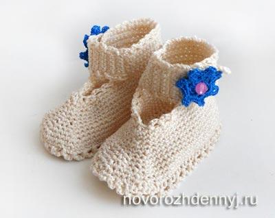 пинетки туфельки для девочки
