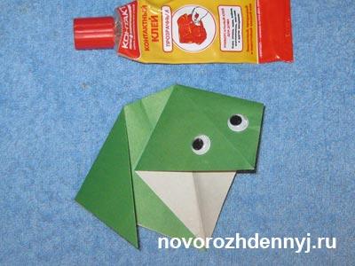 готовая лягушка оригами
