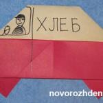 оригами машинка для детей