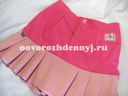 юбка из брюк