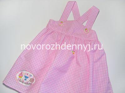sarafan-roz-foto (51)