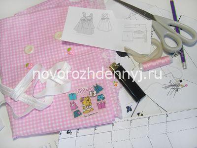 sarafan-roz-foto