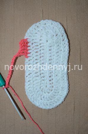 detskie-tapochki-DSC_0375