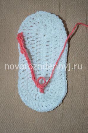 detskie-tapochki-DSC_0377