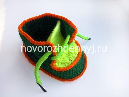 пинетки ботиночки крючком