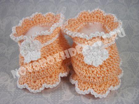 пинетки для новорожденной девочки