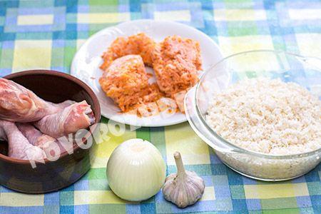 продукты для плова с курицей в мультиварке
