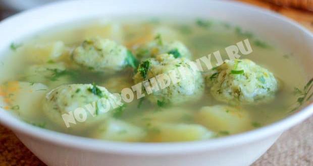 рисовый суп с рыбными фрикадельками