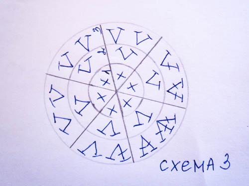 igrushka-sova-kruchek11