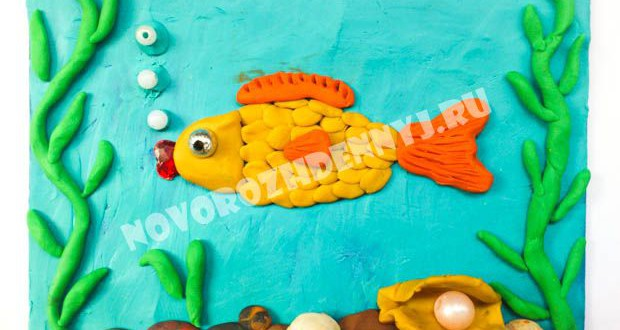 "картинка из пластилина ""Рыбка в море"""