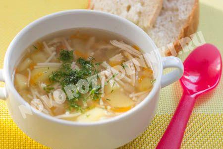 куриный суп с вермишелью в мультиварке