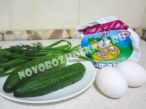 zelen-salat-yajco1