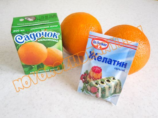 zhele-apelsin-1