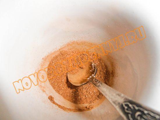 kakao-2