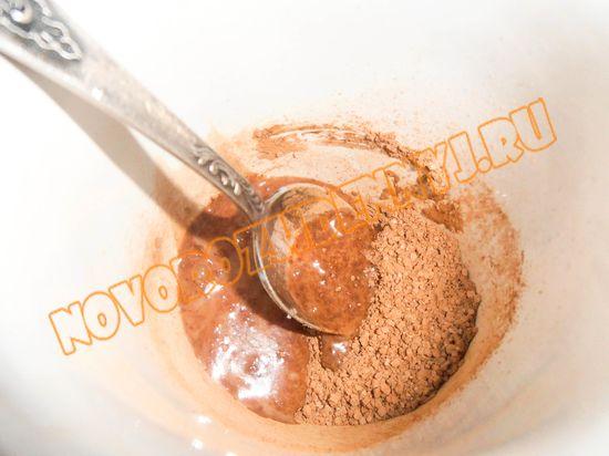 kakao-3