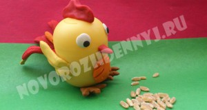поделка из киндер яйца, Петушок