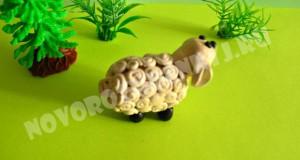 овечка из пластилина