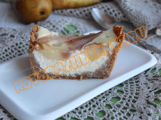 творожный пирог с грушами и творогом