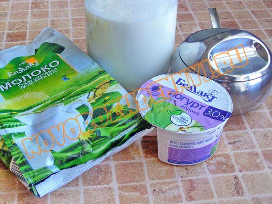 yogurt-y-1
