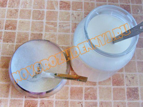 yogurt-y-2