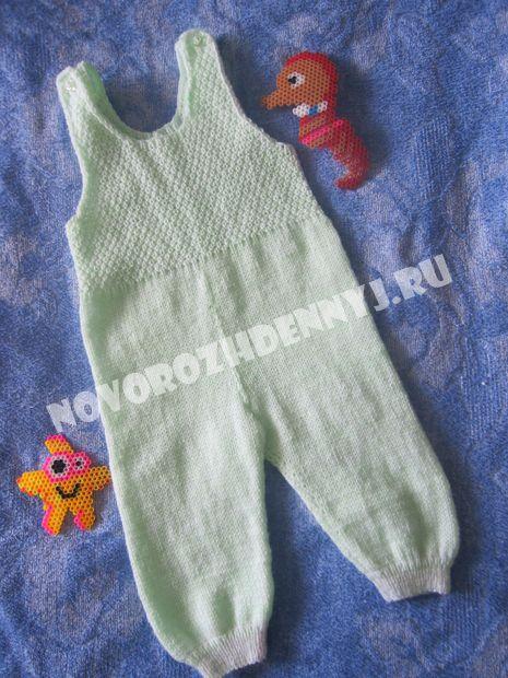 ползунки спицами для новорожденного