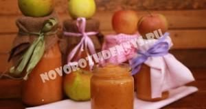 фруктовое пюре с овощами