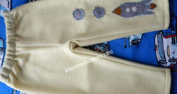 теплые шатаны на флисе