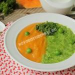 суп пюре из тыквы и зеленого горошка