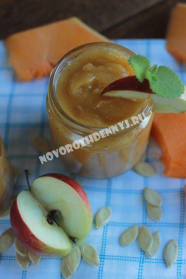 яблочное пюре с тыквой
