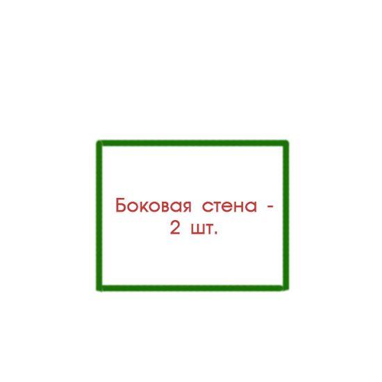 pranich-domik6