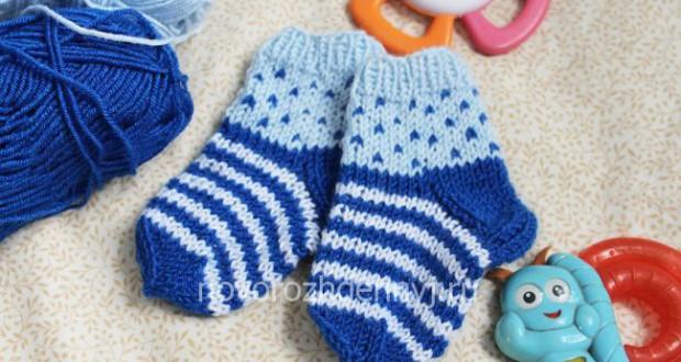 детские носки спицами с рисунком
