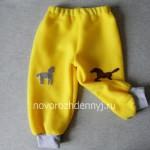 детские штаны с манжетом