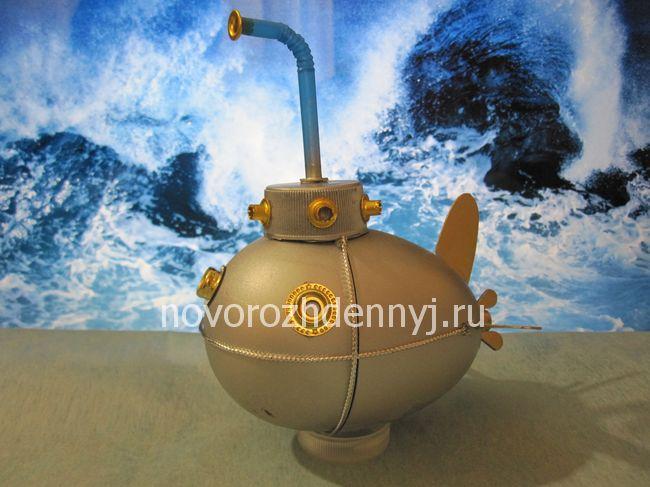 подводная лодка из пластиковой бутылки