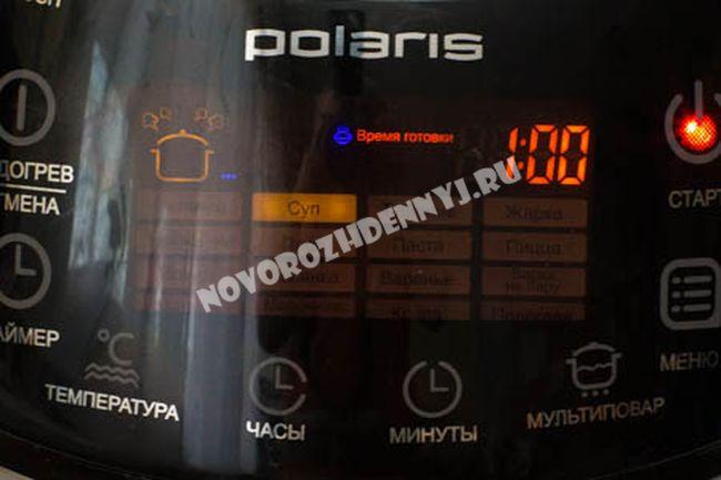 ovoshnoy-borsh556B7411